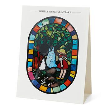 ジブリ美術館ステンドグラスポストカード 「木のトンネル」