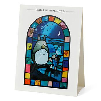 ジブリ美術館ステンドグラスポストカード 「オカリナを吹くトトロ達」