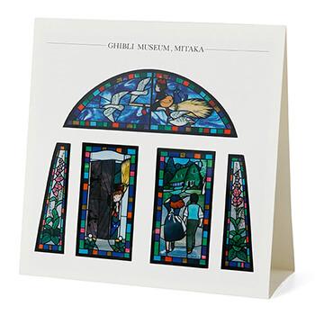 ジブリ美術館ステンドグラスポストカード 「キキの旅立ち」