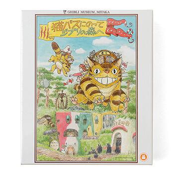 ジブリ美術館オリジナル ジグソーパズル300ピース「猫バスにのってジブリの森へ」